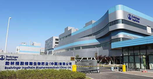 Biopharmaceutical manufacturing facility in Zhang Jiang Hi-tech Park of Shanghai, China