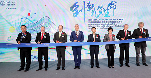 Inauguration of new GMP facility 'OASIS' in Shanghai